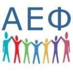AEF_Logo_12-1-1_small