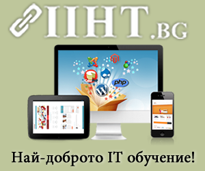 iiht-banner-baccom
